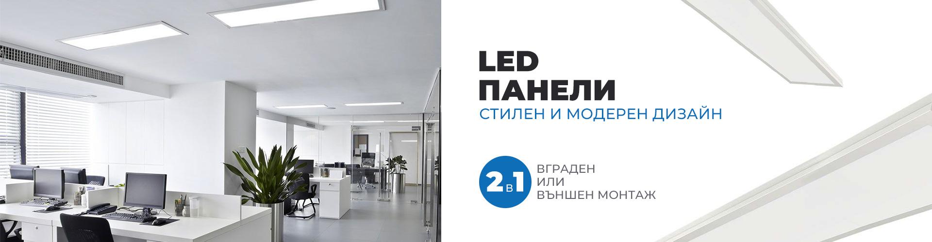 backlit-panels-bg